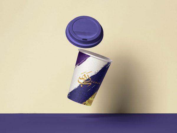 Dahab Restaurant and Cafe Cup