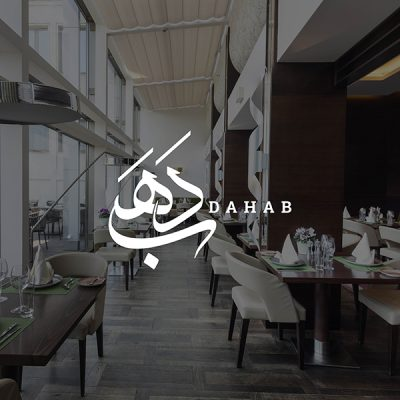 Dahab Restaurant and Cafe Logo